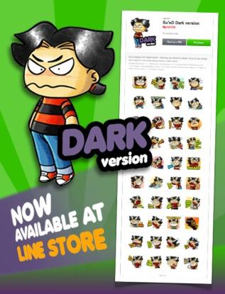 Line su'od Dark promo